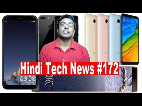 10.or D,Redmi 5 plus,InFocus Vision 3,New ROG Gaming Laptops, InFocus Vision 3 : HindiTechNews #172