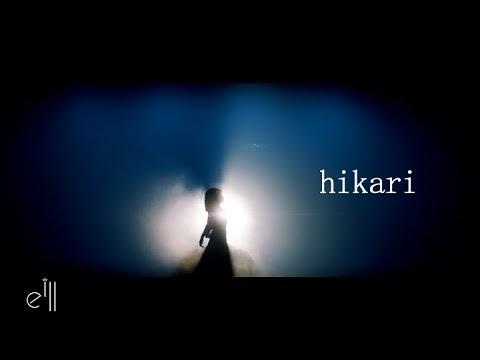 Lirik dan Terjemahan hikari (Cahaya) - eill