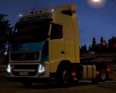 2014-02-09-Volvo FH13 TranssibUral-1s