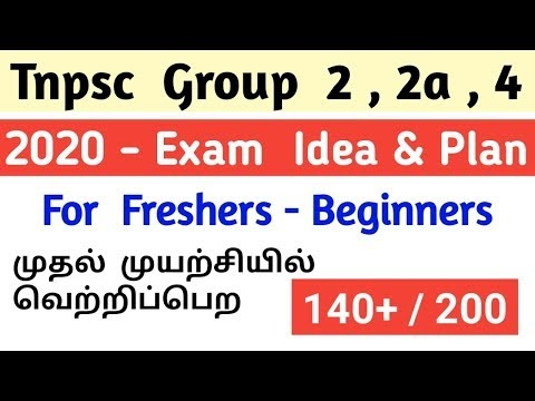TNPSC Group 2/2a/4 2020 Study Plan For Beginners Success In 1st Attempt TNPSC Group 2/2a