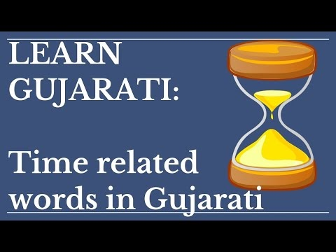 Time related words in Gujarati