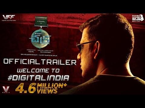 Chakra Telugu Movie Trailer