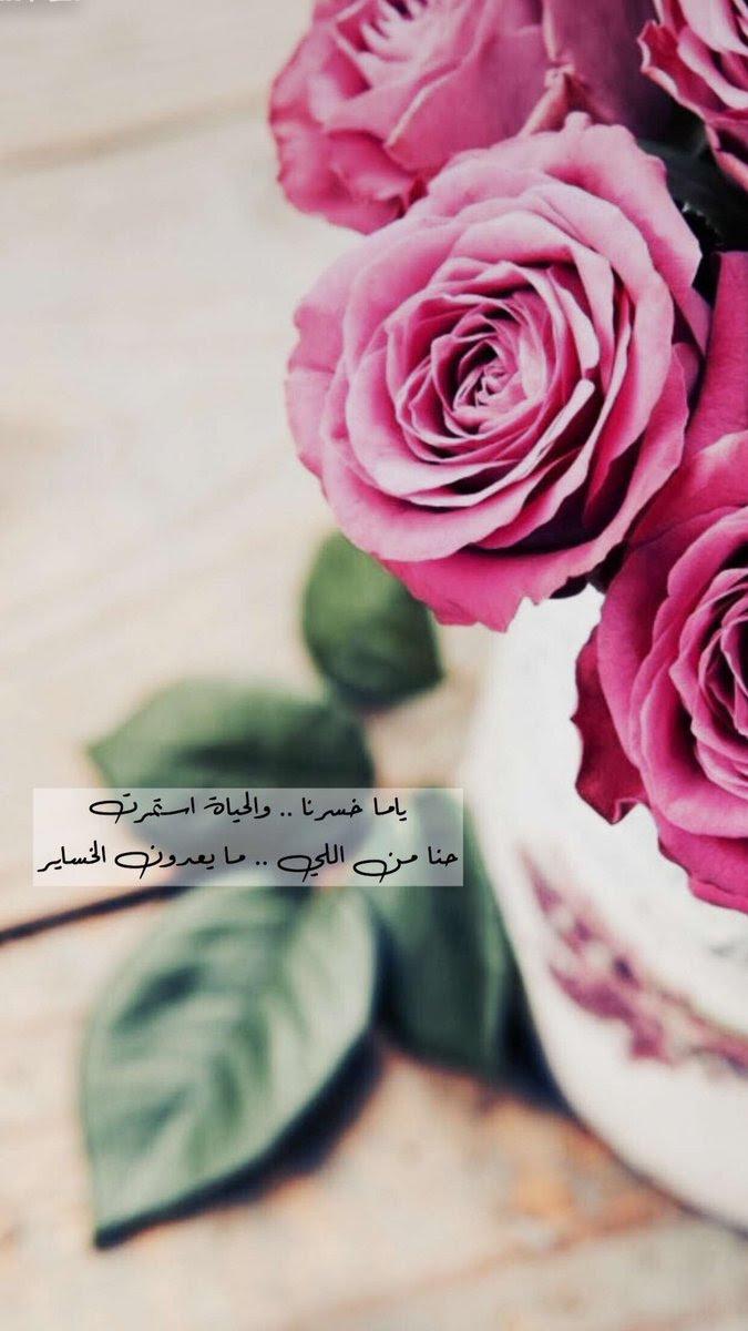 صباح الخير كلام عن الورد تويتر Aiqtabas Blog