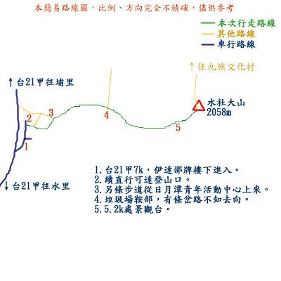 20080106TrailMap