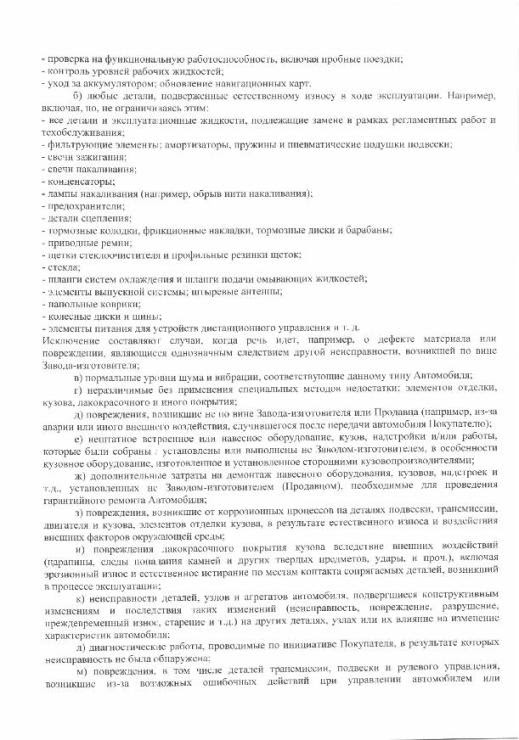 ГК-12162-page-017