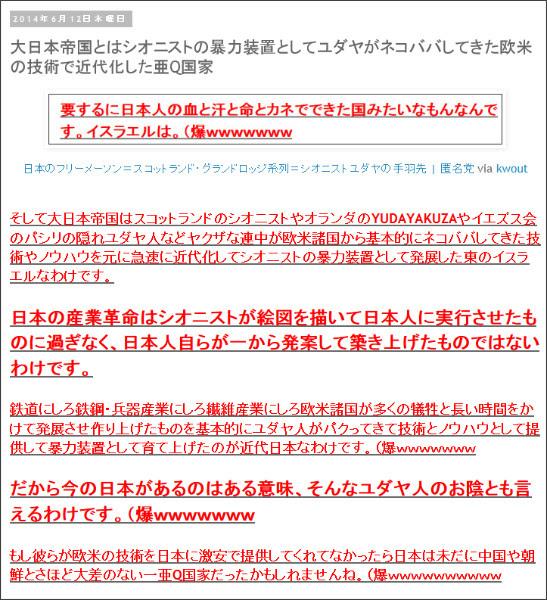 http://tokumei10.blogspot.com/2014/06/q_12.html