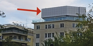 Έτσι παρακολουθούν οι Βρετανοί την ελληνική κυβέρνηση