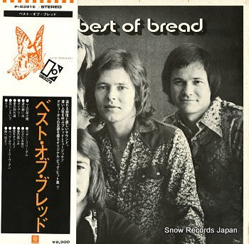 BREAD best of, the
