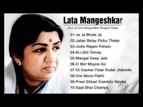 Share Protidan Mp3 Bangla Gaan
