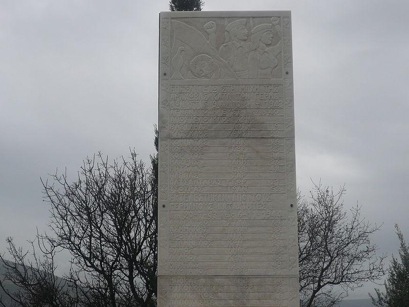Αρχείο:Μνημείο πεσόντων 2.JPG