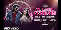 Tu Lagdi Ferrari Lyrics In Hindi - Romy, Asees Kaur