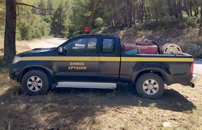 Άρτα: Σε επιφυλακή οι υπηρεσίες του Δήμου Αρταίων για την αποφυγή εκδήλωσης πυρκαγιάς