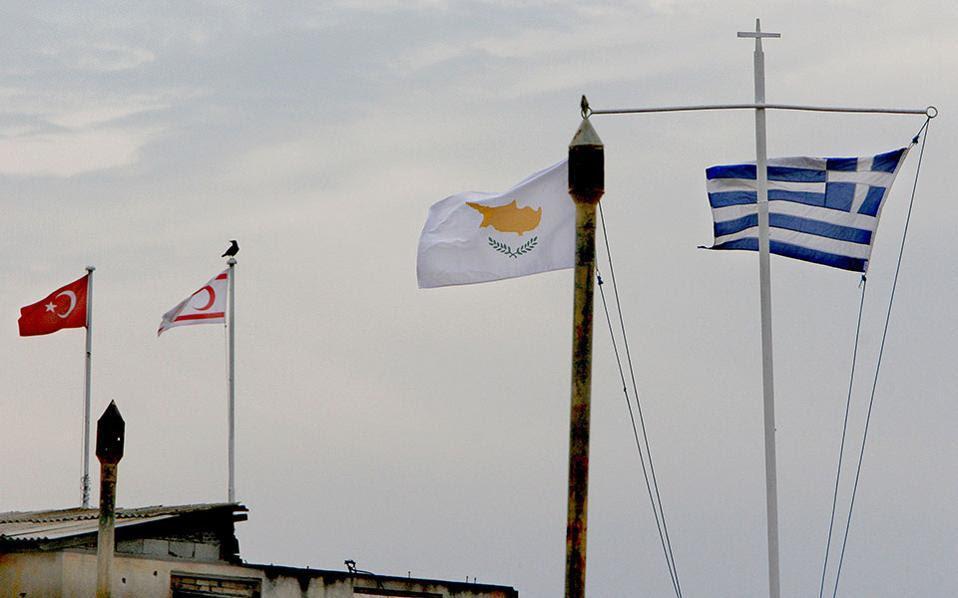 cyprus-1jpg