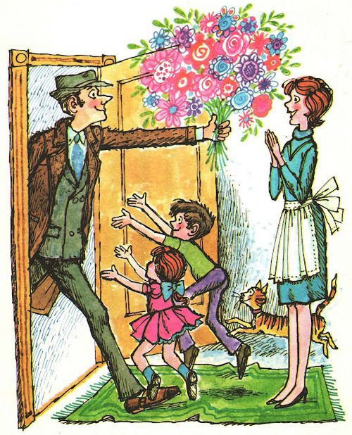 Happy Father's Day!… from The Daddy Book by Robert Stewart ~ pictures by Don Madden ~ McGraw-Hill, 1972
