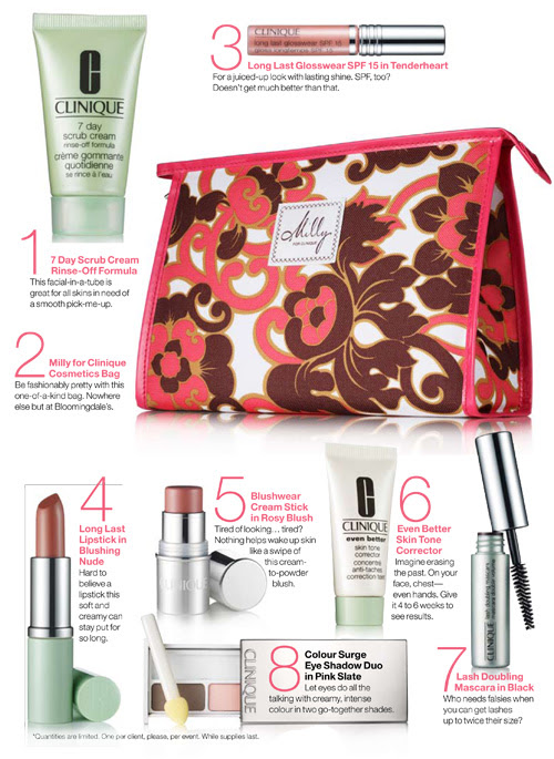 Milly for Clinique Gift With Purchase   nitrolicious.com