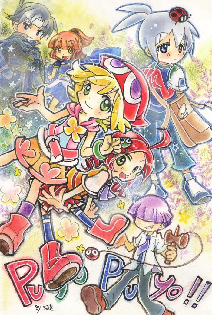 ぷよぷよイラスト2012年版 ぱすてる