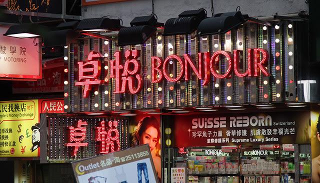 HongKongMarkets19