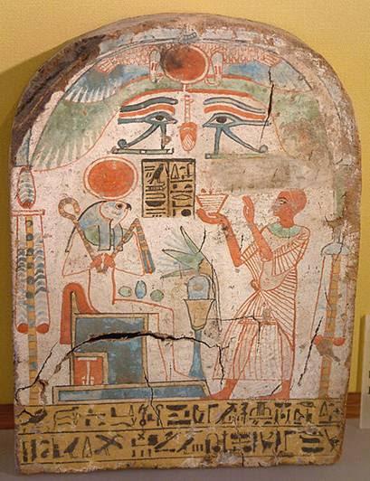 Ficheiro:Egypte louvre 047 stele.jpg