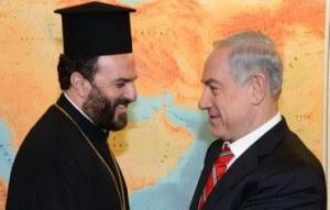 Nadaf and Bibi