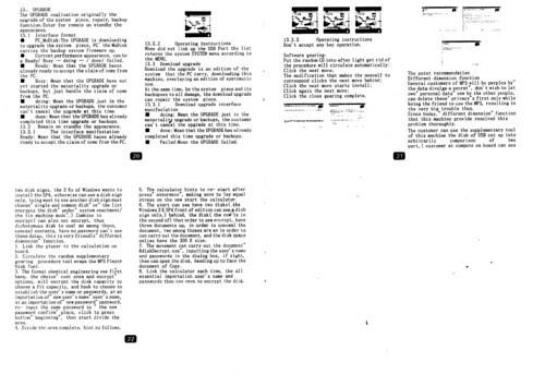 Guide20-22
