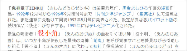 http://tokumei10.blogspot.com/2018/05/zenki.html