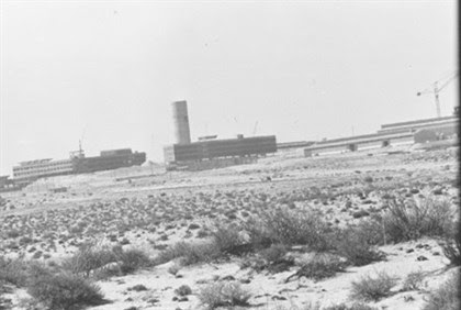 Dimona nuclear reactor circa 1960s