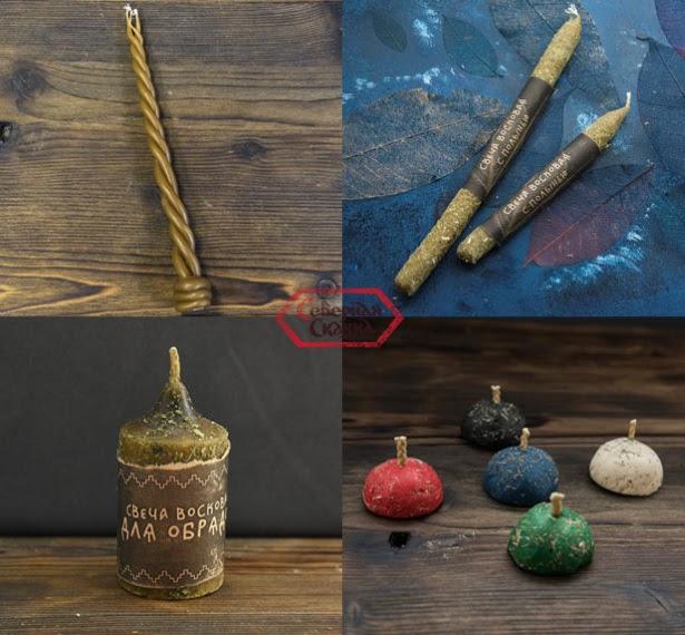 магическая свеча, как выбрать свечу, свеча из воска