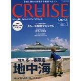 Cruise0108