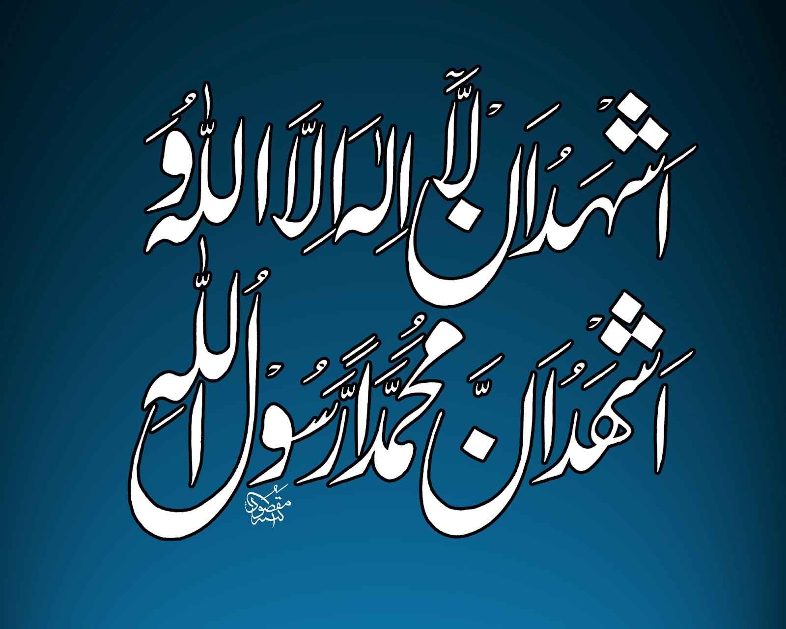 Islamic Quotes in english in urdu about love bout life tumblr in arabic imags on marriage ...