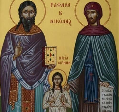 Άγιοι της Λέσβου, Ραφαήλ, Νικόλαος και Ειρήνη