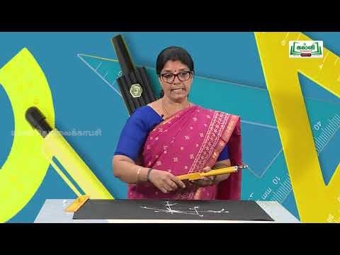 ஜியாமெட்ரி பாக்ஸ் Std 8 Maths மையக்குத்துக்கோடு சுற்றுவட்டமையம் Kalvi TV