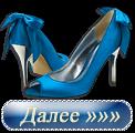 4303489_aramat_0R015 (122x120, 24Kb)