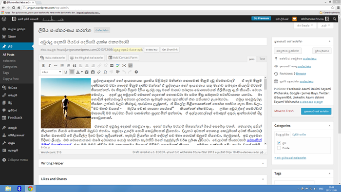 Screenshot_2013-12-9 20.40.34