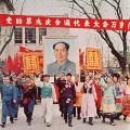 China cultural revolution 2
