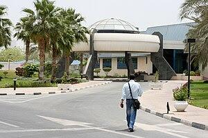 Al Jazeera building in Doha, Qatar.