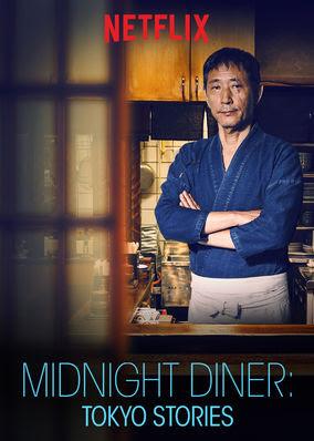 Midnight Diner: Tokyo Stories - Season 1