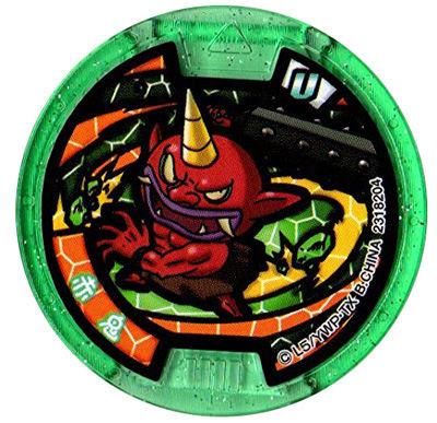 妖怪ウォッチバスターズ 赤鬼のqrコードオレンジコインg Uメダル