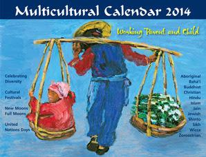 Multicultural calendar wall 2014