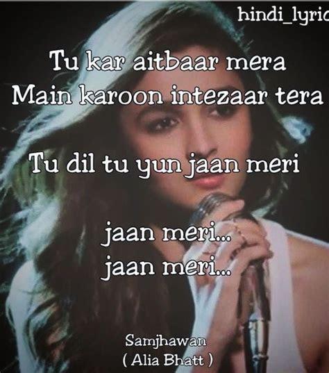 Lyrics Center Lyrics Quotes Hindi Browse popular bollywood and famous hindi lyrics of indian movie songs. lyrics center lyrics quotes hindi