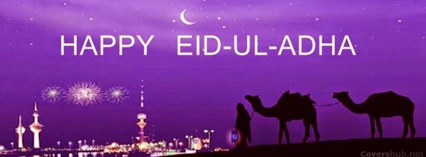 Eid ul Adha 8467 - HDWPro