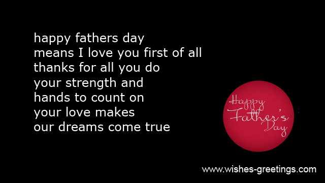 Fathers Day 2015 Poems Short And Funny Quotes From Child
