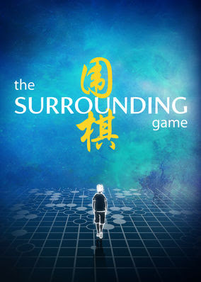 Surrounding Game, The