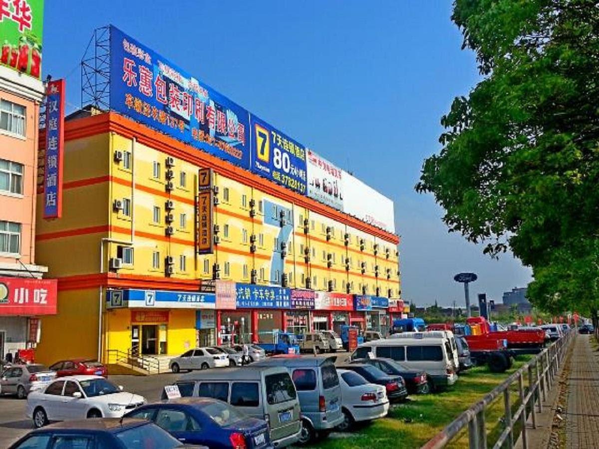 7 Days Inn Shanghai Songjiang Branch Reviews