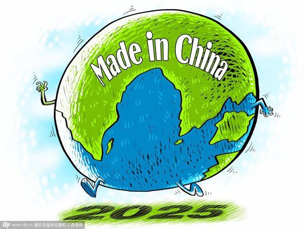 'Made in China 2025' plan unveiled