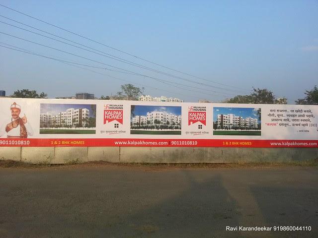 Site of Belvalkar Kalpak Homes, 1 BHK & 2 BHK Flats at Kirkatwadi, Sinhagad Road, Pune 411024