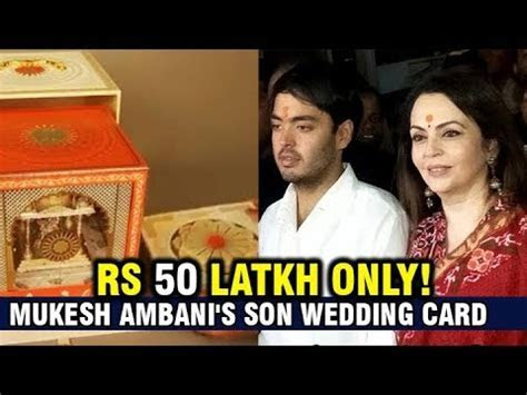 Mukesh Ambani Son Akash Ambani 50 Lakh Rs Wedding Card