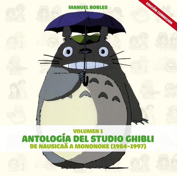Antología del studio Ghibli Vol. 1