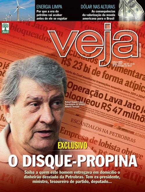 Revista Veja - Roseana Sarney