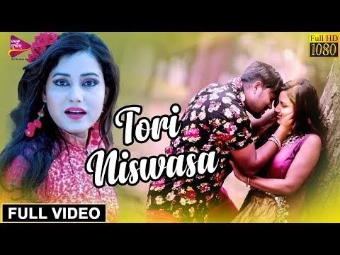 Tori Niswasa  Full Video  Humane Sagar Ft. Lubun & Lina