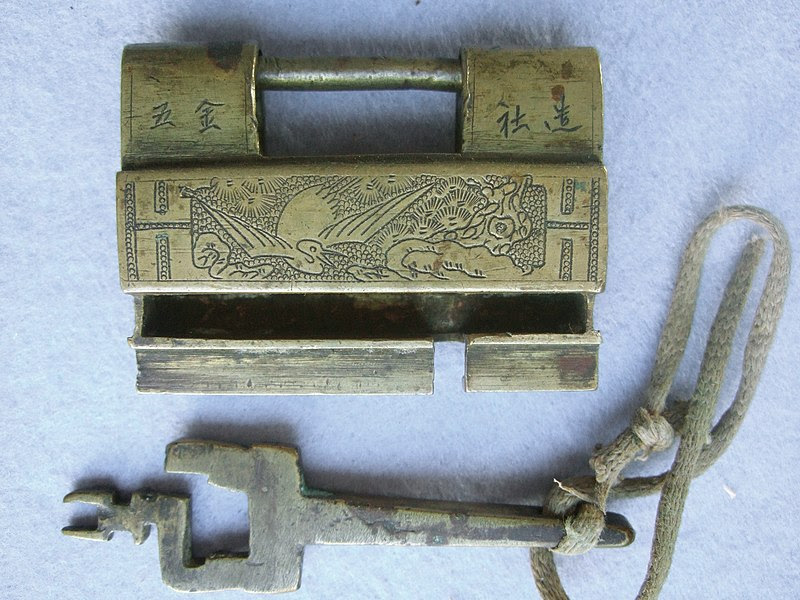 File:Chinese lock.JPG